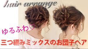 ミディアムの簡単まとめ髪ヘアアレンジ忙しい朝や結婚式にも