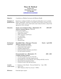 Medical Assistant Externship Resume Sample Medical Assistant Resume Sample Resume Templates Medical Assistant 1