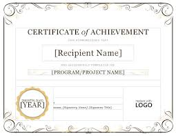 Certificate Of Achievement Template E Commercewordpress