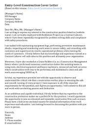 Cover Letter Sample Resume For Construction Laborer Printable
