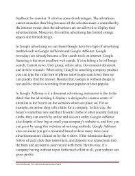 spatial order essay spatial order