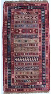 soumak rug small area size 1 7 x 3 3