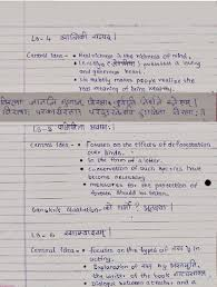 wildlife conservation essay informal essay outline wildlife conservation essays