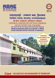 Central Institute Of Tool Design Balanagar Ida Telangana Central Institute Of Tool Design Kolkata 2020 2021 Studychacha