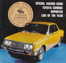 Vintage Reviews: 1966 – 1970 Toyota Corona – Bullseye!