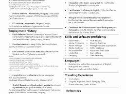 Free Download Police Officer Sample Resume Resume Sample