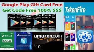 n fire trick free google play card codes amazon gift card all in one hack