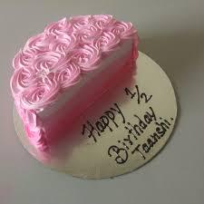 6 Months Anniversary Cake Cakeman