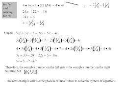 10 check therefore the complex number