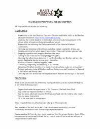 Subway Resume. subway resume subway subway resume subway job .