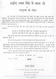 save nature essay in hindi buy a essay for cheap save water slogans in hindi environmental protection environment essay in hindi