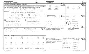 Math Facts Multiplication Media Resumed Daily Worksheets Images ...