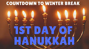 countdown to winter break 9 facts about hanukkah that you might not know