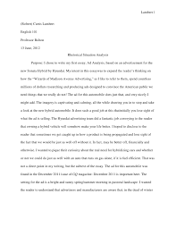 rhetorical analysis essay co rhetorical analysis essay