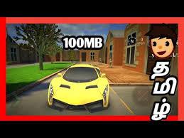 super car racing game in tamil you
