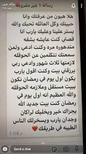 "نور ❀ on Twitter: ""دعاء عرفة https://t.co/RgpiWT4cc2"" / Twitter"