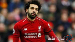 تعرف علي راتب محمد صلاح الجديد مع ليفربول 2021 وتفاصيل العقد كاملاً مع  الريدز - أخبار 24 ساعة