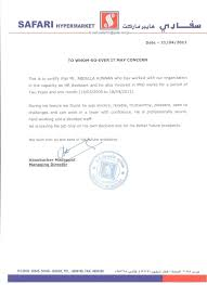 Sample Certification Letter For Driver Best Of Collecti On Sample