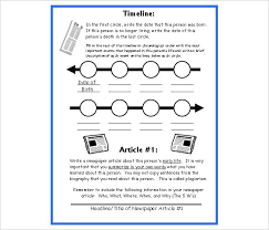 Book Report Poster Template Biography Book Report Newspaper Templates Worksheets And