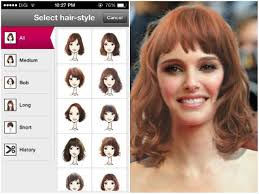 sturk hair app for iphone