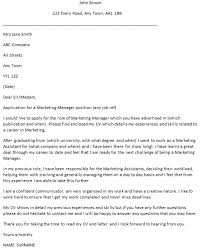 Fancy Sample Cover Letter For Marketing Coordinator    In Examples Of Cover  Letters With Sample Cover Susan Ireland Resumes