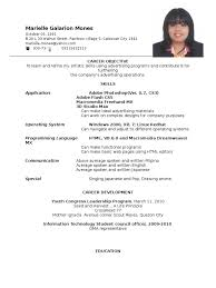 Awesome Sample Resume For Ojt Accounting Students Photos Simple