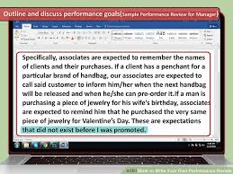 Goals Employee Performance Evaluation New How To Write Your Own Performance Review With Sample Reviews
