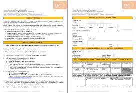 Smf Assistive Devices Subsidy Application Form