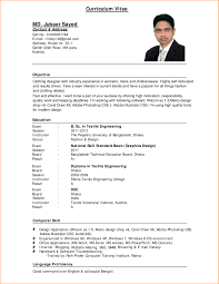 Resume For Job Application Example Resume Format For Jobs 24 Sample Cv For Job Application Pdf Basic 9