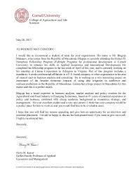 letter of recommendation from college professor letter of recommendation professor harry kaiser cornell university