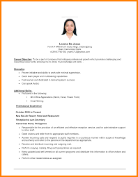 Simple Job Resume Sample 24 Simple Job Resume Writing A Memo 20