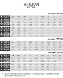 Vans Old Skool Size Chart New Original Vans Old Skool Off White Men Women Sport Fashion Shoes Sneakers White