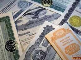 Государственные ценные бумаги рб Государственные ценные бумаги ГЦБ инструмент в виде бумаг выпущенный государством