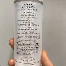 メディ プラス 製薬