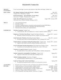 Brilliant Ideas Of Sample Titian Resume Internship Resume Samples