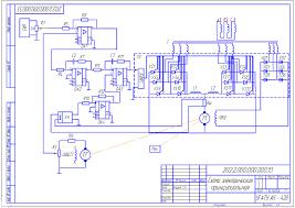 Курсовая работа Проектирование автоматизированного электропривода  Принципиальная схема автоматизированного электропривода