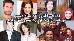 تعرف على أزواج حنان ترك الخمسة.. أحدهم قاتل والآخر اتهم بالشذوذ ومات بالسجن  - YouTube