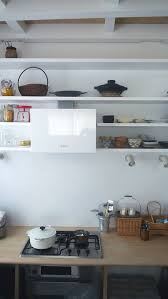 Home Design: House T Kitchen Island - Japanese House