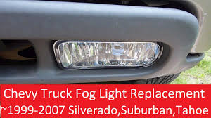 2003 Tahoe Fog Light Replacement Chevy Truck Suv Fog Light Replacement