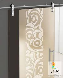 how to measure sliding glass door handle luxury the 32 best Ø Ø ÙˆØ