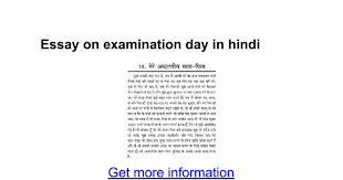 essay on examination day in hindi google docs