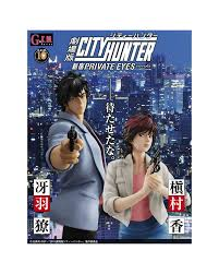 Megahouse G.E.M. Series City Hunter Shinjuku Private Eyes Ryo Saeba & Kaori  Makimura - Japanworld
