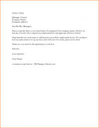 6+ notice letter to employer | receipts template