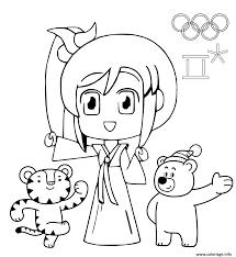 Coloriage Pyeongchang 2018 Winter Jeux Olympiques Dessin