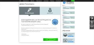 Партнерские программы cpa бинарные опционы