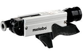 Купить <b>Магазин</b> для шуруповертов SM 5-55 <b>METABO 631618000</b> ...
