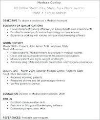 Medical Office Billing Manager Job Description Resume Job Descriptions Office Manager Description Template