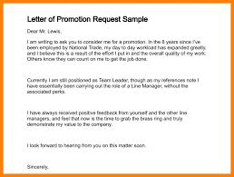 requesting a promotion letter request letter for job promotion sample tomyumtumweb com