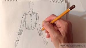 Myfashionschool эскизы одежды для начинающих