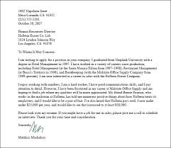 What Is Cover Letter For Define Cover Letter Cover Letter Sample